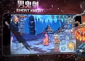 dnf手游视频 官方宣传视频欣赏